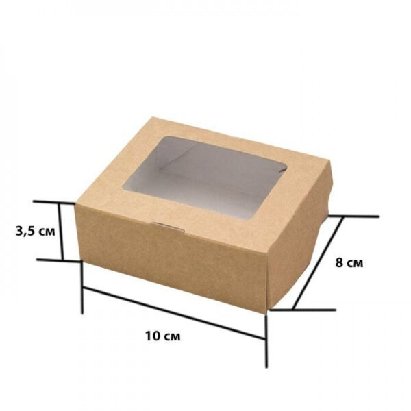 Упаковка для конфет 10 * 8 * 3.5. с окном