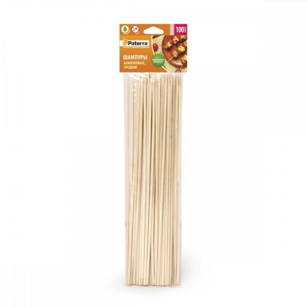 Шампуры бамбуковые 3*300мм. (100шт)